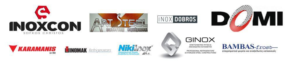 Συνεργάτες StockInox - Κατασκευές Inox - Ανοξείδωτες Κατασκευές Μεταχειρισμένες - Εξοπλισμός Καταστημάτων