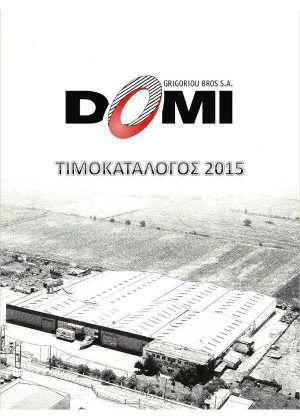 Domi Ψυγεία Πάγκοι - Συνεργάτες StockInox - Κατασκευές Inox - Ανοξείδωτες Κατασκευές Μεταχειρισμένες - Εξοπλισμός Καταστημάτων