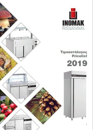 Inomak Ψυγεία Πάγκοι - Συνεργάτες StockInox - Κατασκευές Inox - Ανοξείδωτες Κατασκευές Μεταχειρισμένες - Εξοπλισμός Καταστημάτων