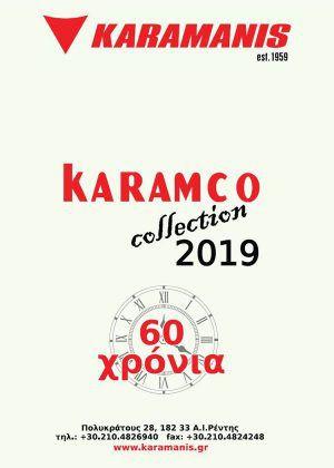 Karamco Karamanis Ψυγεία Πάγκοι - Συνεργάτες StockInox - Κατασκευές Inox - Ανοξείδωτες Κατασκευές Μεταχειρισμένες - Εξοπλισμός Καταστημάτων