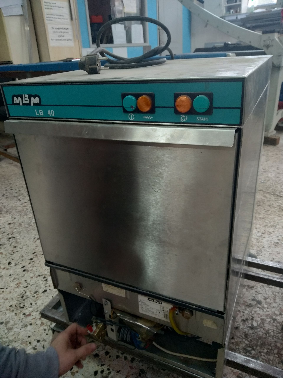 Πλυντήριο πιάτων ποτηριών επαγγελματικό ΜΒΜ LB40 καλάθι 40Χ40 σε άριστη κατάσταση